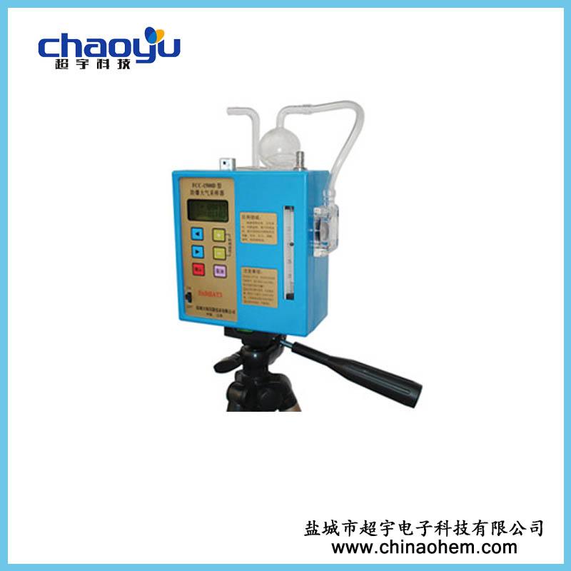 FCC-1500D型fang爆大气采yang器取yang器