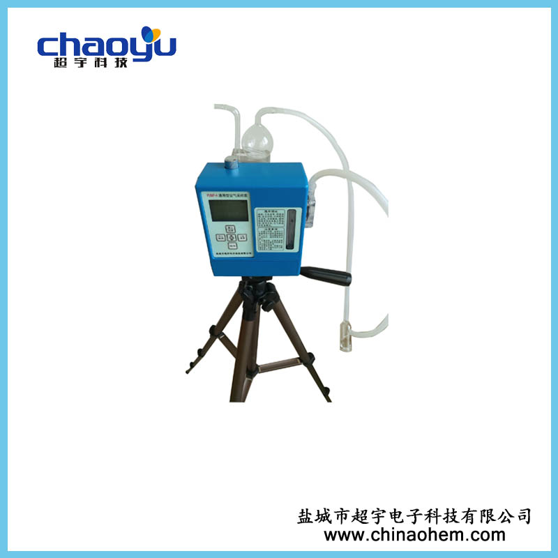 PUMP-A 通用型空气采yang泵