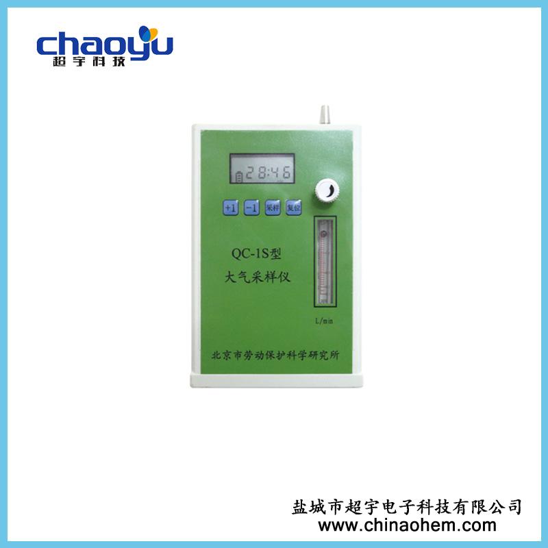 QC-1S单气路大气采yang仪