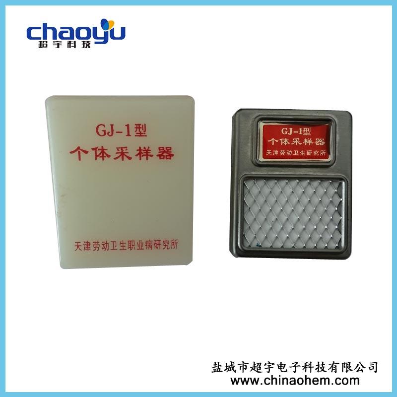 GJ-1无泵型个体采yang器取yang器