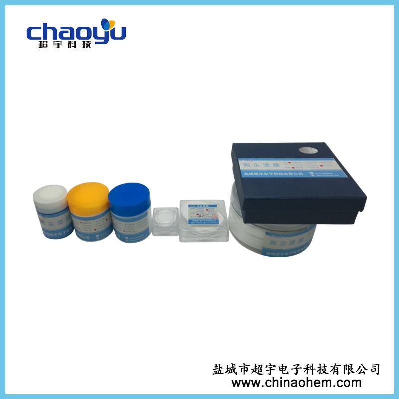 丙lun测尘滤膜